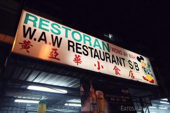 wong-ah-wah-sign.jpg