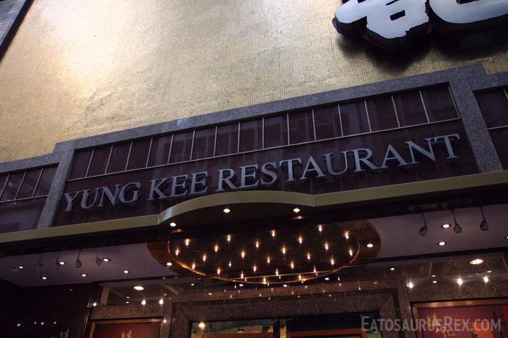 yung-kee-sign.jpg