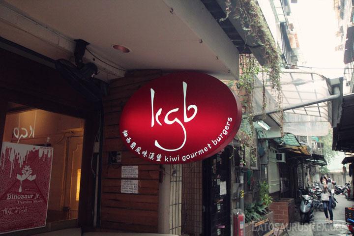 kgb-burger-sign.jpg